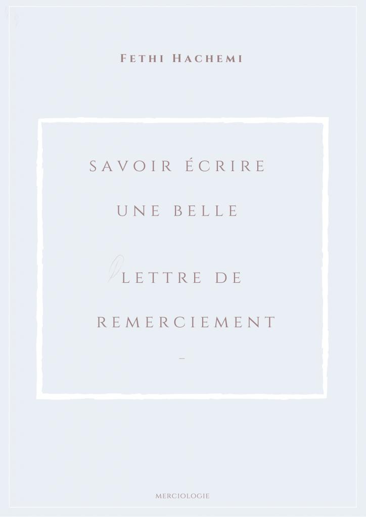 couverture-ebook-remerciement-1